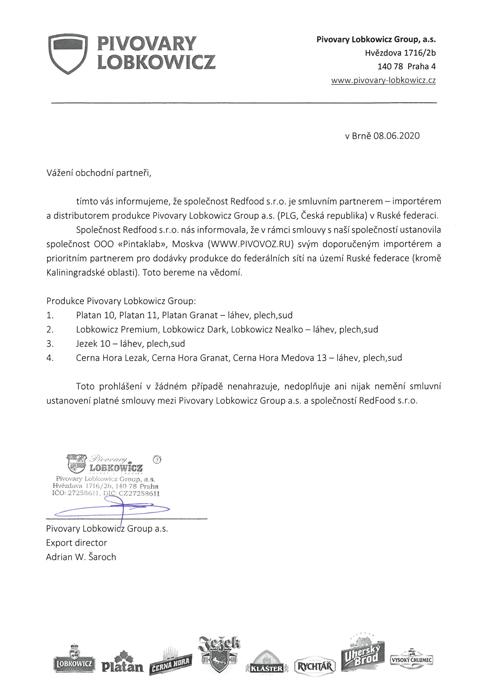 Письмо производителя Lobkowicz