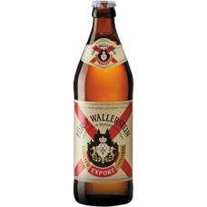 Пиво Furst Wallerstein Export (Фюрст Валлерштайн Экспорт) светлое 0.5 х 20 ст.бут. алк. 5.2%
