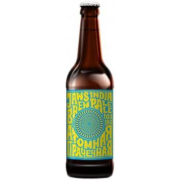 Пиво Атомная прачечная IPA светлое фильтрованное непастеризованное алк. 7,0% 0,5 л. х 20 ст.бут. / Jaws Brewery