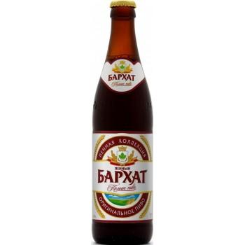 Пиво Букет Чувашии Пенный Бархат тёмное 0,45 л х 20 бут.