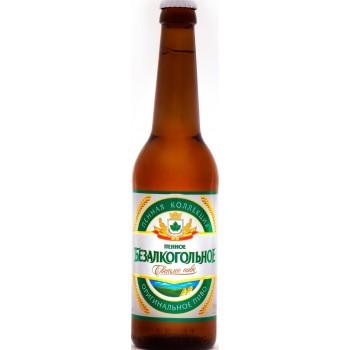 Пиво Букет чувашии Пенное Безалкогольное 0,45 л х 20 бут.