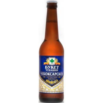 Пиво Букет Чувашии Чебоксарское светлое 0,45 л х 20 бут.