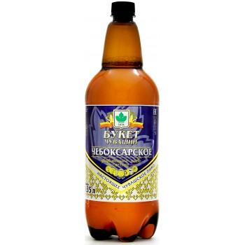 Пиво Букет Чувашии Чебоксарское светлое 1,35 л х 6 ПЭТ