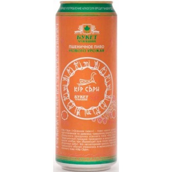 Пиво Букет Чувашии Кер Сари Пшеничное 0,45 л х 24 ж/б