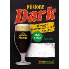 Пиво Pilstone Dark (Пилстоун Дарк) тёмное пшеничное нефильтрованное 3,5 % 30 л. ПЭТ- КЕГ / Букет Чувашии