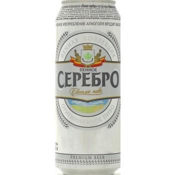 Пиво Букет Чувашии Пенное Серебро светлое 0,5 л x 24 ж/б