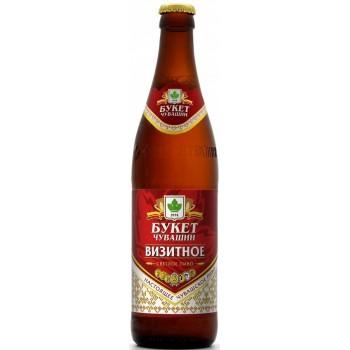 Пиво Букет Чувашии Визитное светлое 0,45 л х 20 бут.