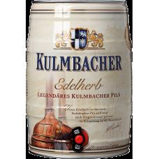 Пиво Кулмбахер Эдельхерб Премиум Пилс светлое 4.9% 5 л. БОЧКА /KULMBACHER EDELHERB PREMIUM PILS