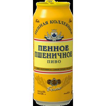Пиво Пенное Пшеничное светлое нефильтр. 5,0 % 0,5 л. x 24 БАНКА