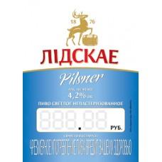 Пиво Лидское Pilsner (Пилснер) светлое 30л ПЭТ-КЕГ