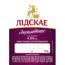 Пиво Лидское БАРХАТНОЕ тёмное паст. 4.8 % 30 л. ПЭТ- КЕГ, Лидское пиво