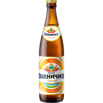 Пиво Пенное Пшеничное светлое нефильтр. 5,0 % 0,5 л. x 20 ст.бут,