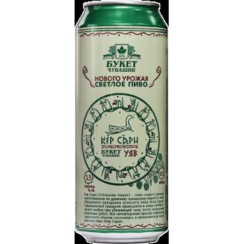 Пиво Кер Сари светлое 5,3 % 0,5 л. x 24 БАНКА