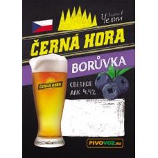 Пиво Черна Гора Борувка светлое фильтрованное пастеризованное 4,4% 30л / ПЭТ-КЕГ тип S/ Cerna Hora Boruvka / Чехия