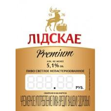 Пиво Лидское ПРЕМИУМ светлое непаст. 5,1 % 30 л. ПЭТ- КЕГ, Лидское пиво