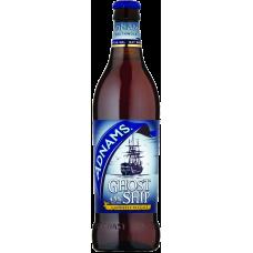 Пиво Аднамс Хост Шип светлое пастериз. фильтр. 0,5 x 12бут. 4,5 % / Adnams Ghost Ship