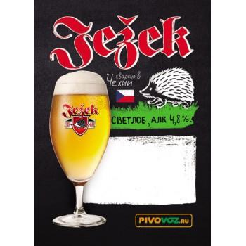 Пиво Ежек 11 Силвер светлое 30л / ПЭТ-КЕГ тип S/ 4,8% / Jezek 11 Silver/ Чехия