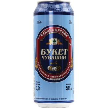 Пиво Чебоксарское светлое фильтр. пастериз. 5,1 % 0,5 л. x 24 /БАНКА/