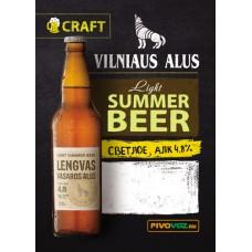 Пиво светлое фильтрованное VILNIAUS Lengvas Vasaros alus (Ленгвас Васарос алус) алк 4,8% /Литва/ 30 л./Пэт-Кег