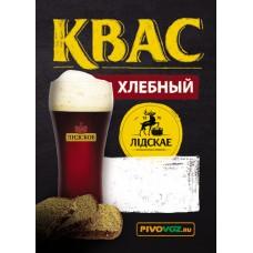 Квас Лидский Хлебный ПЭТ-КЕГ 30л.