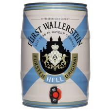 Пиво Furst Wallerstein Original Hell (Фюрст Валлерштайн Ориджинал Хель) светлое 5 л БОЧОНОК
