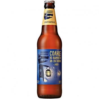 Пиво Волковская Пивоварня Светлячок светлое пастеризованное нефильтрованное осветленное 0,45 л x 20 ст.бут.
