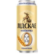 Пивной напиток Лидское Нулевочка ПШЕНИЧНОЕ безалкогольный свет. 0,45 л х 24 ж/б