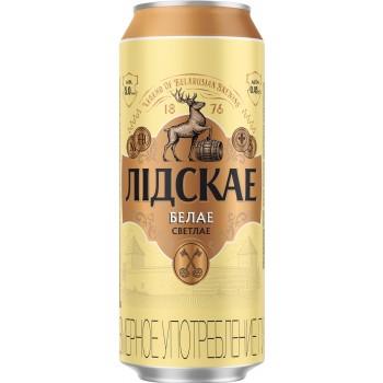 Пиво Лидскае Белое (Лидское Белое) светлое 0,45 л ж/б