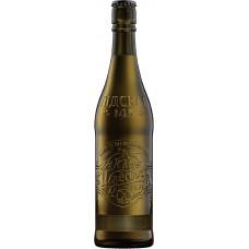 Пиво Лидское ИДЕАЛЪ светлое 0,5 л x 20 ст.бут, Лидское пиво