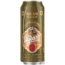 Пиво Лидское ИДЕАЛЪ светлое 0,45 л x 24 ж/б, Лидское пиво