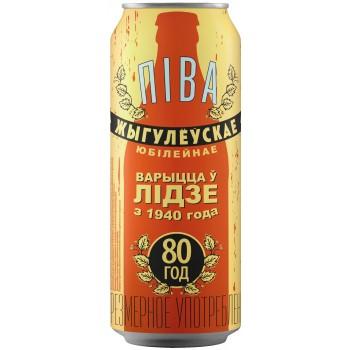Пиво Жигулевское 80 светлое (лимитированная версия) алк. 5,5% 0,45 л. x 24 ж/б, Лидское пиво