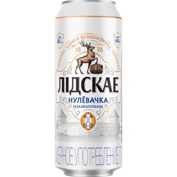 Пиво Лидское Нулевочка безалкогольное светлое 0,45 л ж/б