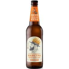 Пиво Пшаничнае (Пшеничное) светлое нефильтрованное 0,5 л x 20 ст.бут, Лидское пиво