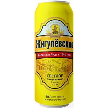 Пиво Лидское Жигулёвское специальное светлое 0,45 л ж/б