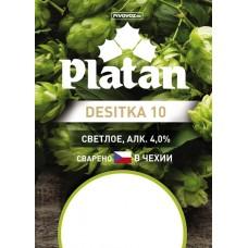 Пиво Platan DESITKA 10 (Платан десятка) светлое алк. 4,0% 30л / ПЭТ-КЕГ тип S / Чехия