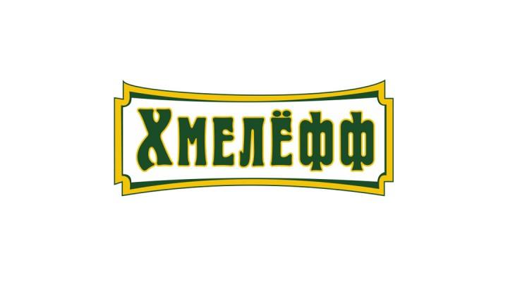 г. Подольск магазин «ХМЕЛЁФФ»