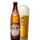 Пиво Maxlrainer Engerl Hell Alkoholfrei (Макслрэйнэр Энгёрл Хелл безалкогольное) светлое  0,5 л х 20 ст.бут.