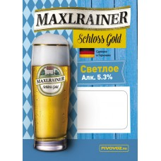 Пиво Maxlrainer Schloss Gold (Макслрэйнэр Шлёсс Голд) 30 л ПЭТ-Кег Key Keg