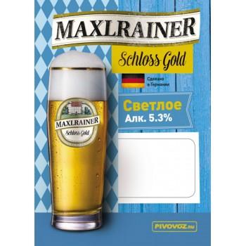 Пиво Maxlrainer Schloss Gold 20 л. /Key Keg/ алк.5.3% / Германия