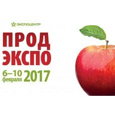 Участие в ежегодной выставке ПРОДЭКСПО 2017