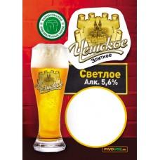 Пиво Чешское Элитное 30 л. ПЭТ- КЕГ, БПЗ