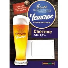 Пиво Бочкари ЧЕШСКОЕ нефильтрованное Белое 4,6% 50л / ПЭТ-КЕГ тип A/