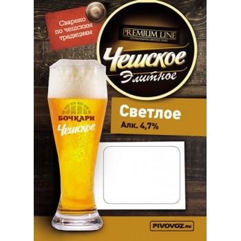 Пиво Бочкари ЧЕШСКОЕ Элитное 5,6% 50л / ПЭТ-КЕГ тип A/