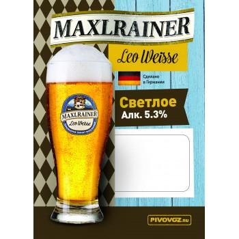Пиво Maxlrainer Leo Weisse (Макслрэйнэр Лео Вайс ) 30 л ПЭТ-Кег Key Keg