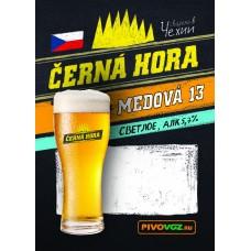 Пиво Черна Гора Медова13 светлое фильтр. пастериз. 5,7% 30л / ПЭТ-КЕГ тип S/
