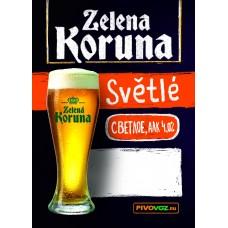 Пиво Zelena Koruna Svetle (Зеленая Корона Светле) светлое фильтрованное 30 л ПЭТ-Кег тип А