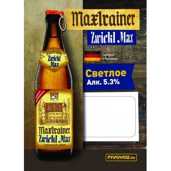 Пиво Maxlrainer Zwickl Max (Макслрэйнэр Цикл Макс) 30 л ПЭТ-Кег Key Keg