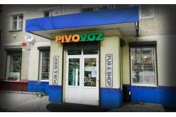 г. Подольск магазин «PIVOVOZ»