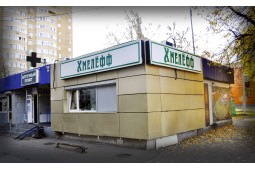 г. Подольск «ХМЕЛЁФФ»