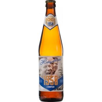 Пиво Таркос Жигулевское 1950 светлое нефильтрованное пастеризованное 0,45 x 20 ст.бут.